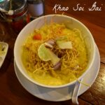 Khao Soi Chiang Mai speciality noodle soup Thailand